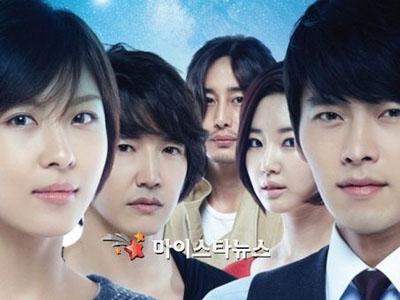 Secret garden drama review sara 39 s korea for Secret garden korean drama cast
