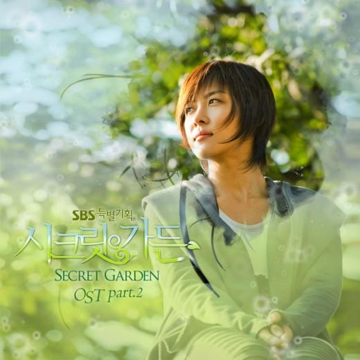 Secret Garden Drama Review Sara 39 S Korea